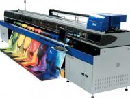 Широкоформатный печатный станок