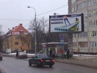 ЖБИ-2